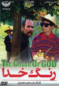 دانلود فیلم رنگ خدا