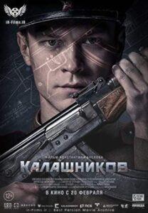 دانلود فیلم کلاشنیکف 2020